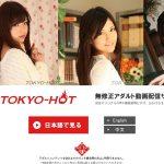 Tokyo-hot.com Password Info
