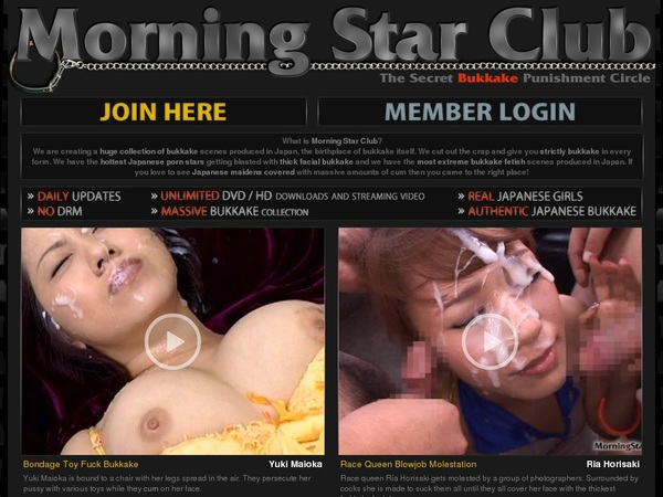 How To Join Morningstarclub For Free